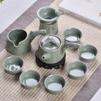 茶具套装陶瓷哥窑家用简约茶碗冰裂釉整套