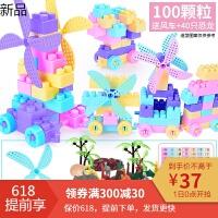 儿童积木拼装玩具婴幼儿早教 2岁宝宝乐智力高男女孩3-6周岁 100块+40只恐龙 赠精美贴纸