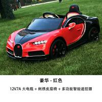 儿童电动汽车可坐人布加迪四轮遥控1-3-5岁充电摇摆男女孩玩具车 红色-豪华 大电瓶皮座椅
