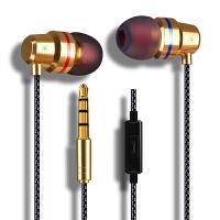 入耳式耳机mp3电脑重低音手机通用线控带麦魔音耳塞