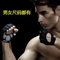 运动手套防滑护腕哑铃器械训练半指薄款耐磨夏季健身手套男透气女