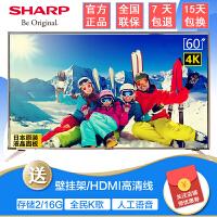 夏普(SHARP) LCD-60SU478A 60英寸 4K超清智能网络液晶平板电视机