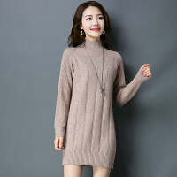 秋冬装中长款毛衣女士套头针织打底衫百搭修身羊绒衫高领羊毛衫厚
