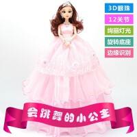 大娃娃套装女孩公主玩具大号娃娃公主单个大90厘米拖尾