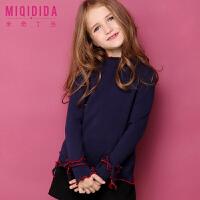 米奇丁当女童纯色打底衫冬装长袖韩版儿童中大童绑带袖上衣女
