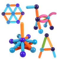 磁力棒64PCS益智儿童玩具男女孩礼物早教磁性拼装积木片
