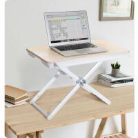 ��X升降架站立式�k公室桌一�w可折�B多功能底座�|高�i椎多�n位架子�P�本桌面增高支架�易桌上桌