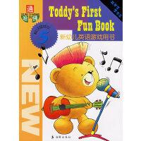 新幼儿英语游戏用书(5)