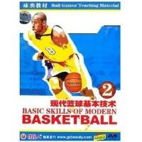 正版dvd碟片现代篮球基本技术2篮球教学教材1DVD光盘
