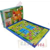 斗兽棋先行者儿童小学生2人益智玩具磁性棋盘成人大号动物棋