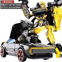 【领券下单更优惠】变形玩具金刚5大黄蜂汽车恐龙机器人甲壳虫模型正版儿童男孩6