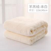 婴儿小毛毯双层加厚冬季新生宝宝用盖毯幼儿园儿童珊瑚绒抱被毯子M