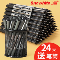 白雪直液式走珠笔0.5mm针管型黑色水笔白雪笔学生用红笔碳素子弹头中性签字笔pvn155 166针管式走珠笔水性笔