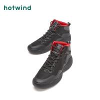 热风学院风男士系带休闲靴中跟厚底工装鞋H91M8425