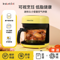 康宁Instant Pot小心机空气炸锅家用透明可视全自动智能小容量
