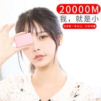 20000M充电宝大容量便携移动电源毫安华为通用冲小米手机轻薄小巧快充女生小型迷你苹果