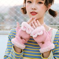 卡通手套女冬甜美可爱日系韩版学生写字露指半截保暖加厚翻盖半指