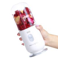 九阳(Joyoung) 便携式随身电动榨汁机 迷你果汁杯 家用 随行杯 料理机 JYL-C902D