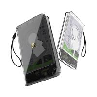 移动硬盘盒子2.5寸外接usb3.0外置硬盘读取磁盘阵列保护盒移动硬盘