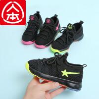 人本童鞋儿童运动鞋女童透气飞织鞋子男童篮球鞋2019秋季新款跑鞋