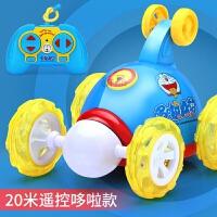 【领券立减】翻斗车遥控车 儿童可充电翻滚特技车电动玩具车男孩遥控汽车