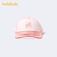 【五一出游季 4件4折:31.6】巴拉巴拉儿童帽子潮女童洋气透气女棒球帽夏装2021新款韩版鸭舌帽