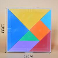 晨光99955大号七巧板 幼儿园益智拼图 小学生图形认知板 数学教具三角形正方形认识板型