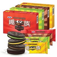 【年味狂欢 爆品直降】卡夫趣族零食大礼包巧克力夹心饼干114g*4盒