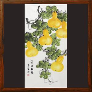 《喜迎福禄》王富财 中国书画家协会理事 江西美协会员【R2356】