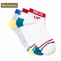 巴拉巴拉童装男童儿童袜子夏装2018新款撞色棉袜透气低筒袜三双装