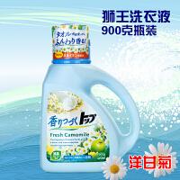 狮王(lion)TOP持久香氛洗衣液洋甘菊香型含柔顺剂 瓶装 900g