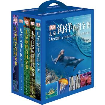"""DK儿童百科全书系列超值礼品套装(蓝盒装全5册)(2018年全新修订版)精装全5册,给孩子特别的礼物!数万幅超震撼精彩图片,展现令人惊叹的视觉世界。含""""海洋、人体、科学、地理、自然环境""""DK儿童百科全书系列""""中文版累计销售超200万册!(百科出品)""""!"""
