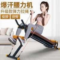 仰卧起坐健身器材多功能美腰收腹机健腹器腹肌板卷腹辅助锻炼家用