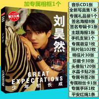 刘昊然唐人街探案2签名周边同款写真集赠明信片海报贴纸卡贴包邮