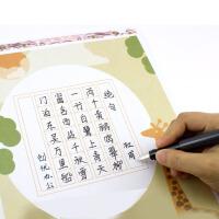 米字格书法纸硬笔小学生钢笔古诗词练字纸古风写古诗的书法纸