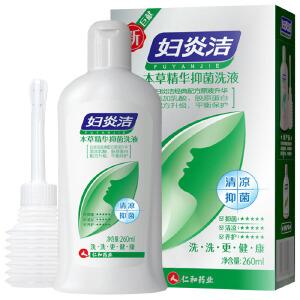 [当当自营]妇炎洁植物本草抑菌洗液260ml+冲洗器(女士专用)