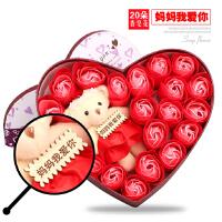 手工玫瑰小熊香皂花礼盒定制特别结婚纪念日礼物老婆生日女友