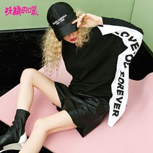 【2件3折到手价:101】妖精的口袋黑色上衣女秋装新款韩版chic纯棉宽松长款t恤女