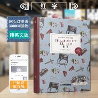 床头灯英语3000词 红字 纯英文版 初高中生英语课外阅读书英语故事书