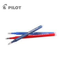 pilot 百乐 可擦 笔芯 BLS-FR5 按动式 0.5MM