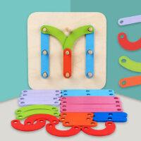 儿童字母数字拼板木质拼图宝宝早教益智力开发套柱玩具2-3-6-7岁8