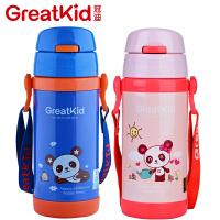 水杯幼儿园水壶 儿童保温杯带吸管杯宝宝 婴儿喝水杯子 小孩