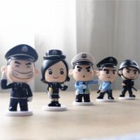 警察公仔手办汽车饰品车载创意办公桌面电脑机箱摆件