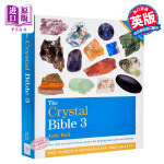 【中商原版】水晶品鉴3 英文原版 The Crystal Bible Volume 3 Godsfield Bible