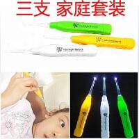 (家庭优惠3支装)发光耳勺/母婴用品耳爬挖耳器/防滑手柄挖耳勺/洁耳器