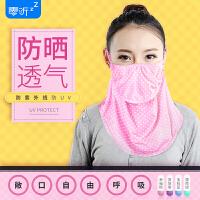 零听 夏季防晒口罩 护颈女士超大防风防尘 骑行遮阳透气口罩