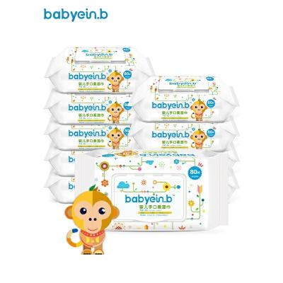 专用湿纸巾带盖80抽100儿童宝宝手口湿巾纸婴儿湿巾