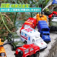 迷你小汽车模型男孩 儿童玩具车惯性回力耐摔工程消防宝宝仿真合金