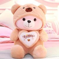 毛绒玩具熊可爱龙猫抱抱熊毛绒玩具泰迪熊猫公仔女孩布娃娃睡觉玩偶抱枕床上