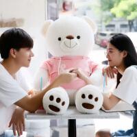 毛绒玩具熊泰迪熊猫玩偶大熊布娃娃毛绒玩具抱抱熊公仔可爱生日睡觉抱礼物女